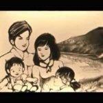 Este es el mundo de mi padre – Animación con arena
