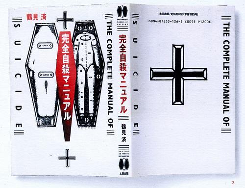 Manual Completo del Suicidio Wataru Tsurumi