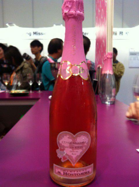 Champaña Hello Kitty