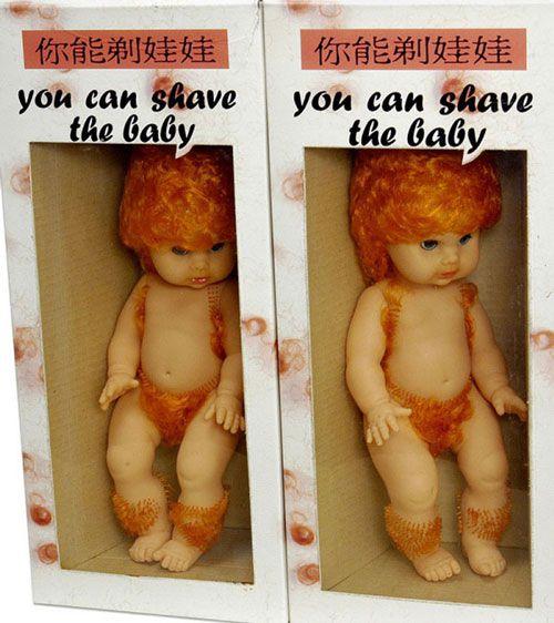 15 peores juguetes para niños (8)