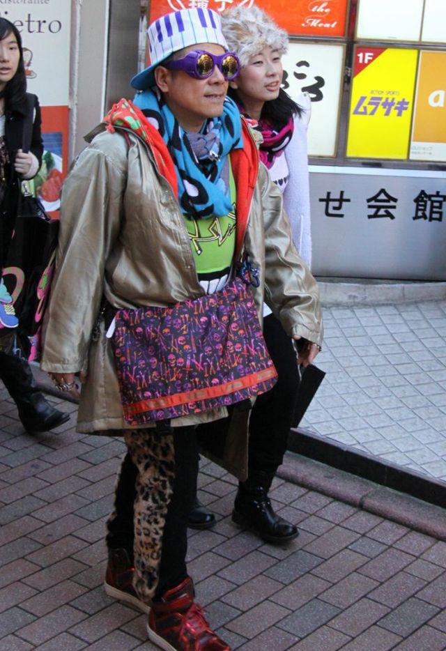 Moda calles Japón (46)