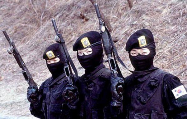 707º Batallón de Misión Especial