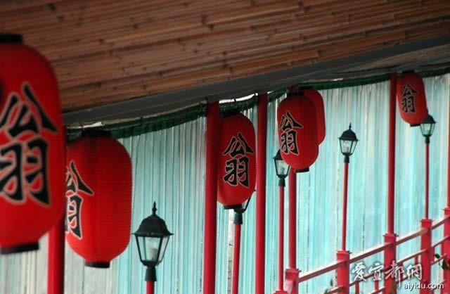 fangweng restaurante china (2)