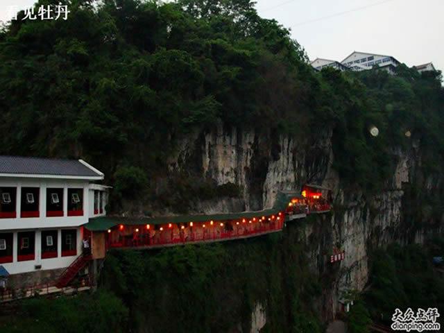 fangweng restaurante china (7)