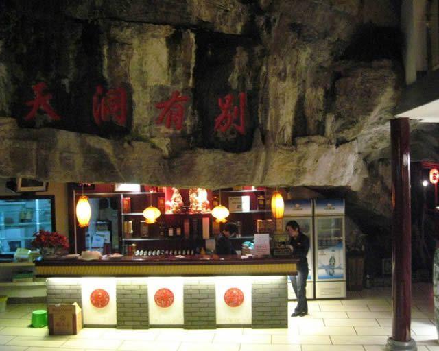 fangweng restaurante china (8)
