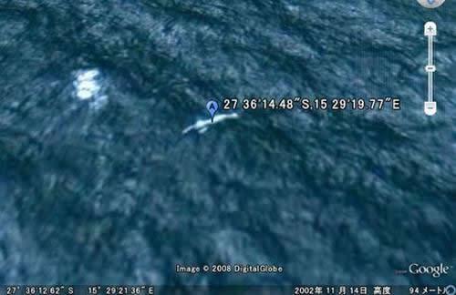 ningen en google maps