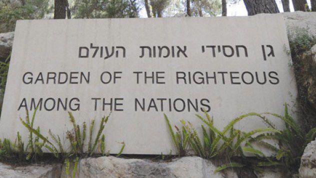 jardin de los justos entre naciones