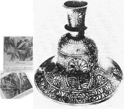 Vaso de Dorchester