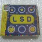 Juego LSD, el emulador de sueños