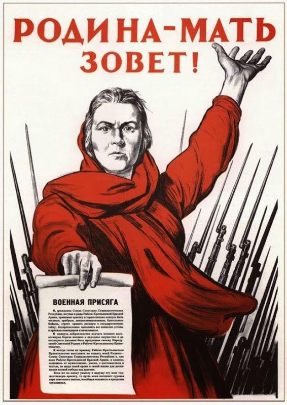 madre rusia cartel