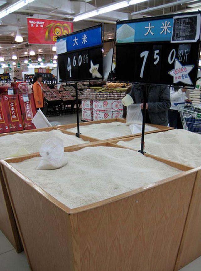 Walmart China (16)