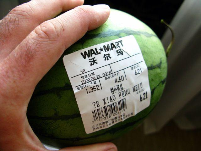 Walmart China (13)
