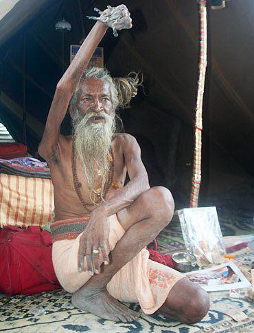 Sadhu Amar