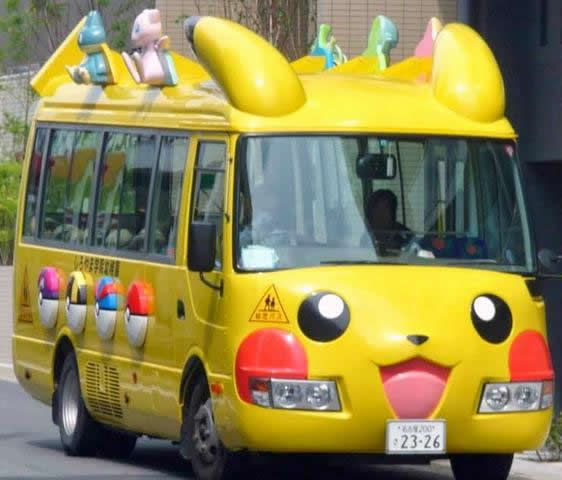 Autobus escolar en Japón (6)
