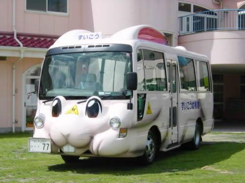 Autobus escolar en Japón (7)
