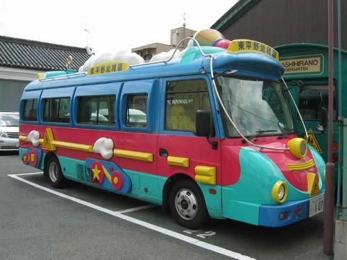 Autobus escolar en Japón (15)