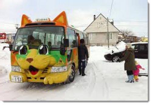 Autobus escolar en Japón (14)