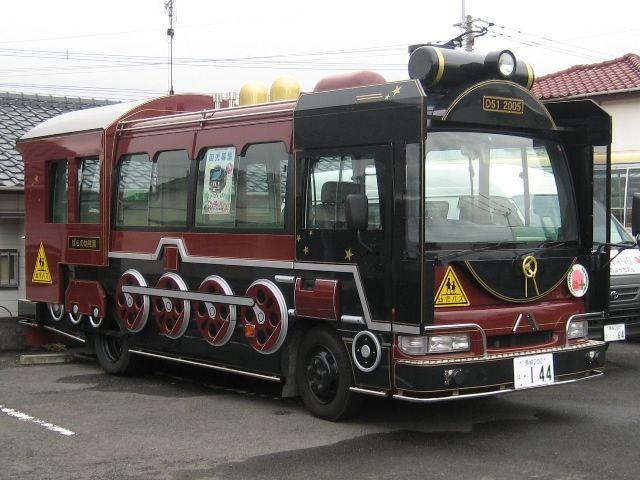Autobus escolar en Japón (12)