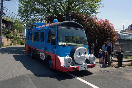 Autobus escolar en Japón (2)