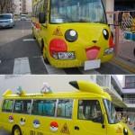 Autobus escolar en Japón (1)