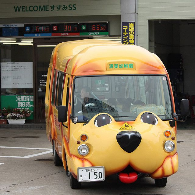 Autobus escolar en Japón (5)