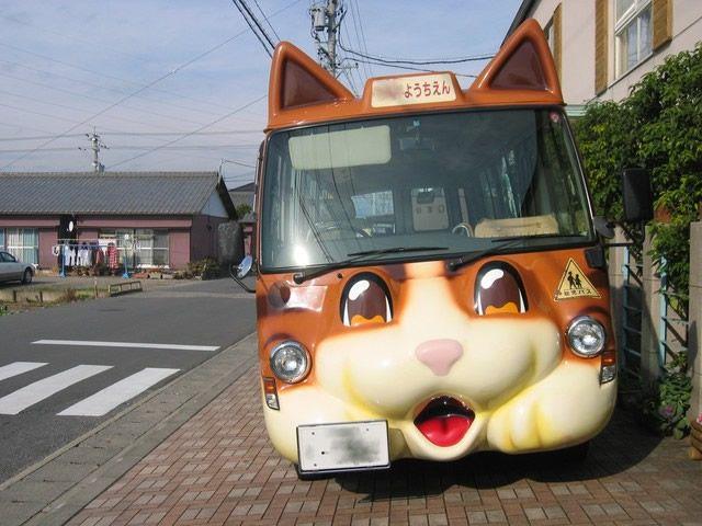 Autobus escolar en Japón (4)