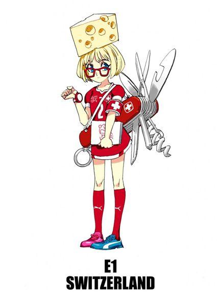 Personajes anime copa del mundo (8)