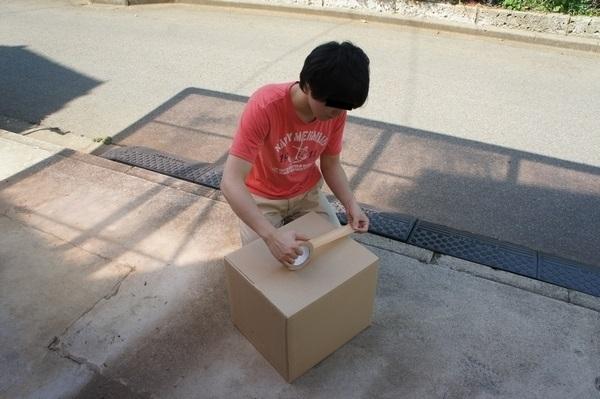 Japonés crea un cañón de flatulencias (1)
