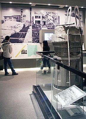 hiroshima museo paz