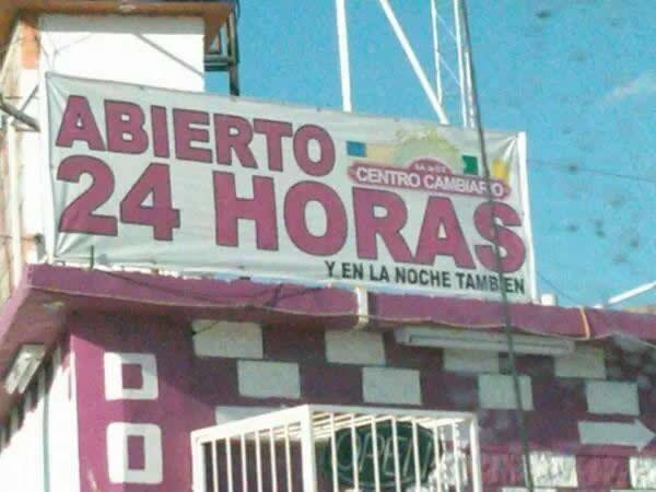 Marcianadas_140_08081400 (82)