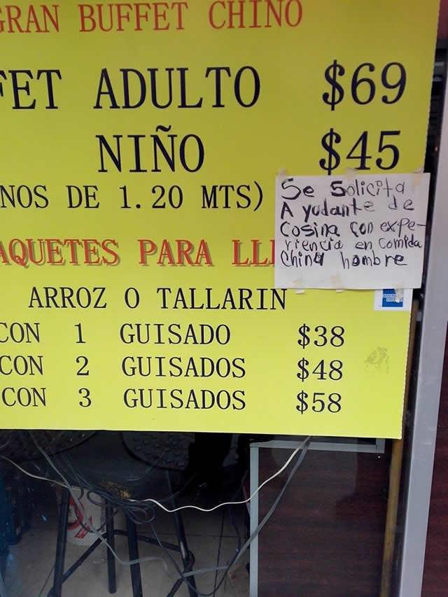 Marcianadas_141_15ago14 (67)