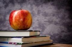 Las 11 escuelas más increíbles del mundo