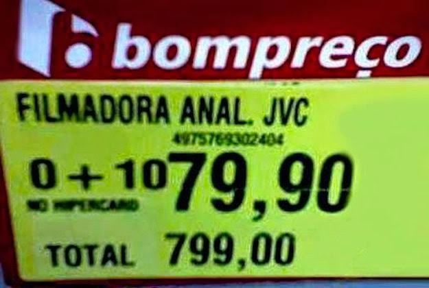 Marcianadas_144_05sep2014 (270)