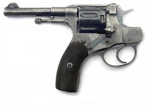 arma al reves