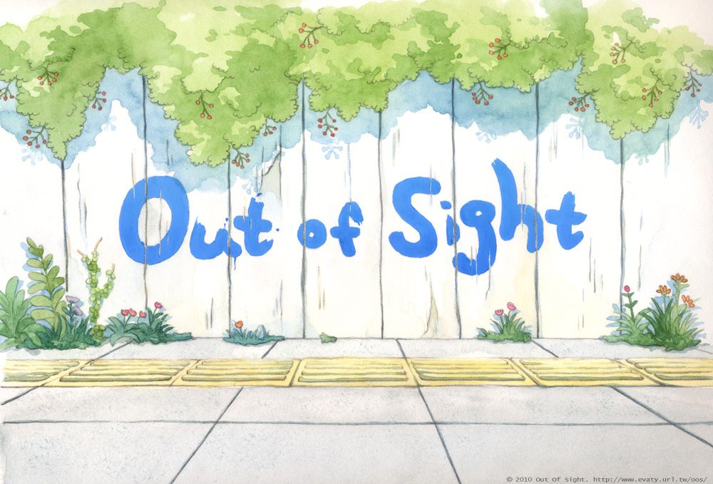Out of Sight escenas (2)