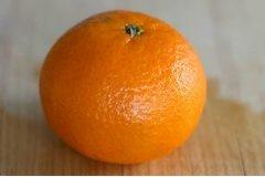 La forma más fácil de cortar naranjas