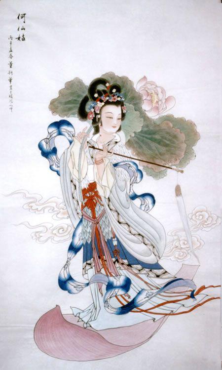 He-Xiangu