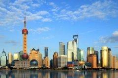 Las 30 ciudades más pobladas del planeta
