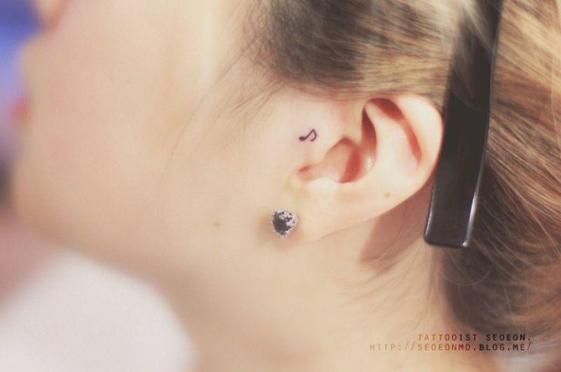 tatuajes_minimalistas_Seoeon_30