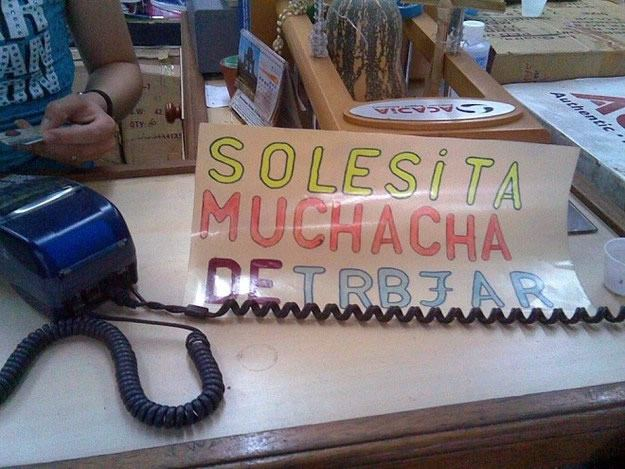Marcianadas_162_16ene15 (47)