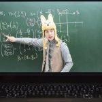 En Corea del Sur, los mejores profesores se convierten en celebridades millonarias