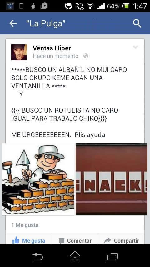 Marcianadas_172_1503271222 (199)