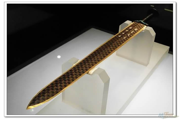 Espada del rey Goujian de Yue