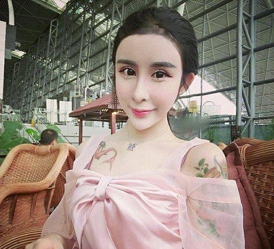 cirugia plastica china v line (1)