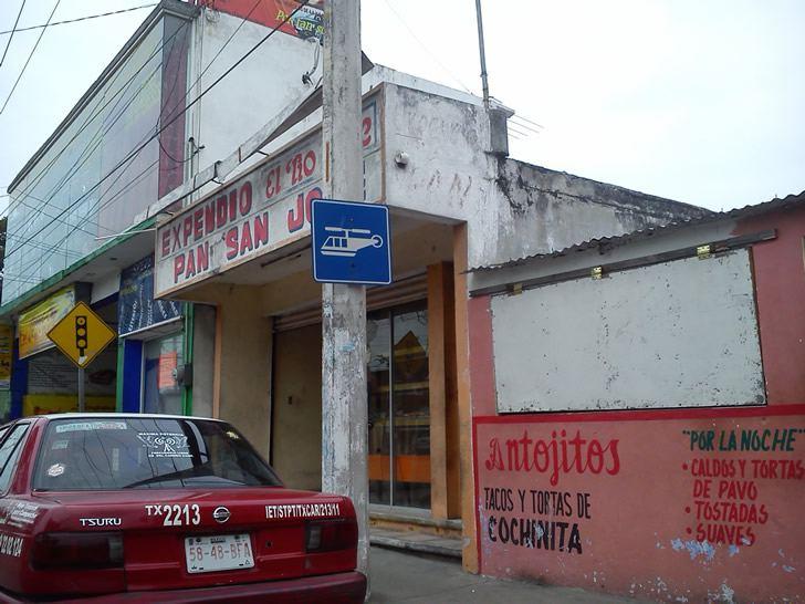 Marcianadas 179 140515 (111)