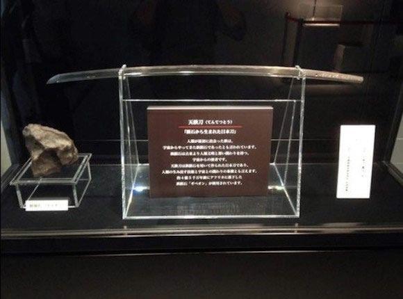 katana meteorito (6)