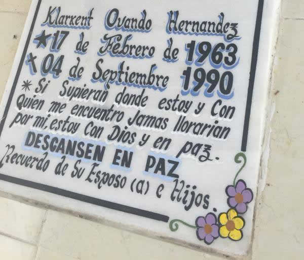 Marcianadas_185_2606150128 (247)