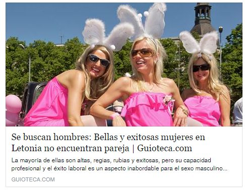 Marcianadas_186_03072015 (166)