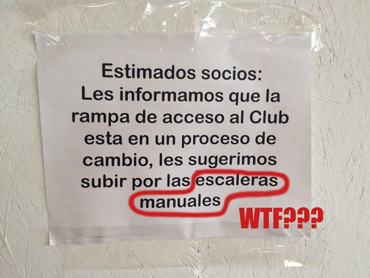 Marcianadas_189_24072015 (7)