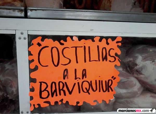Marcianadas_190_310720150950 (189)